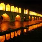 مشاوره ازدواج اصفهان