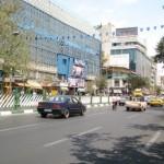 مشاوره ازدواج منطقه 11 تهران