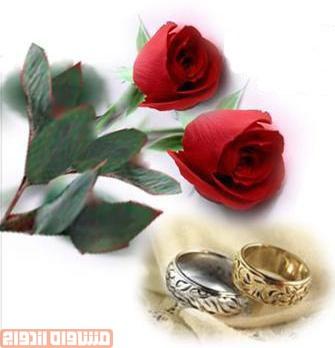 مشاوره برای ازدواج