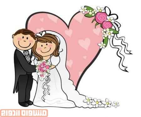 هدف خود از ازدواج را بشناسیم