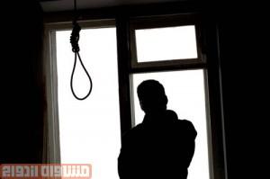 نگرانی پزشکی قانونی در خصوص آمار بالای خودکشی