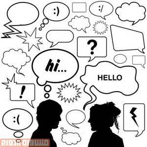 قراردادهای فرهنگی، تعامل و گفتوگو