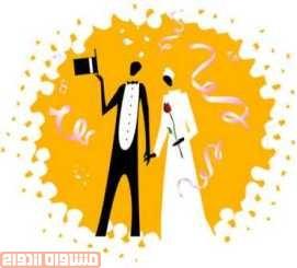 مشاوره ازدواج تلفنی:تجربه زندگی