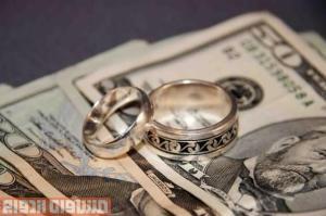 وضعیت اقتصادی در ازدواج