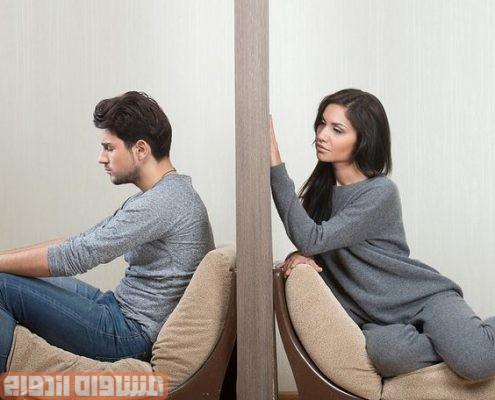 قهر موجب دیواری بین زوجین می شود