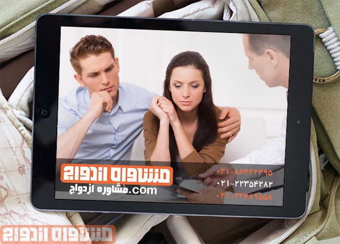 سوالاتی جلسات مشاوره قبل از ازدواج1