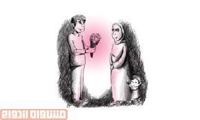 ازدواج با زن مطلقه بزرگتر