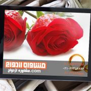 مشاوره ازدواج در شیراز