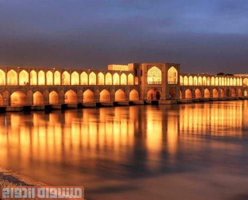 مشاور ازدواج اصفهان