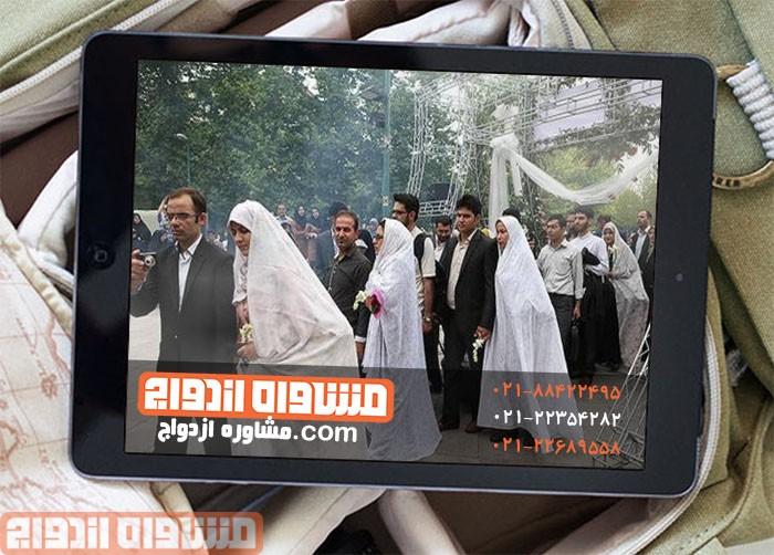مشاور ازدواج مشهد1