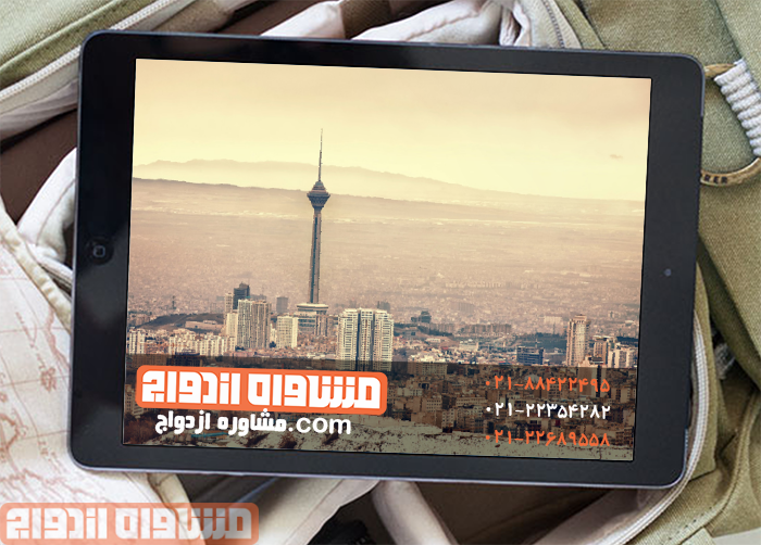 زندگی در تهران یا شهرستان