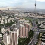 مشاوره ازدواج منطقه 2 تهران
