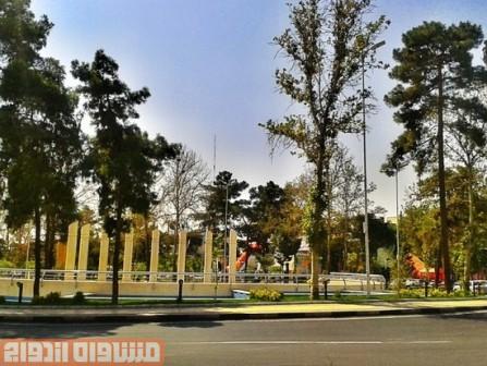 مشاوره ازدواج منطقه 8 تهران