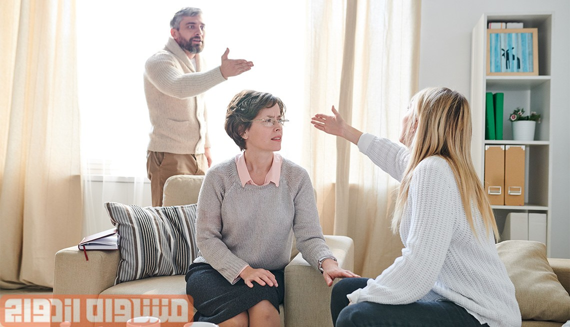 دلایل مخالفت خانواده با ازدواج