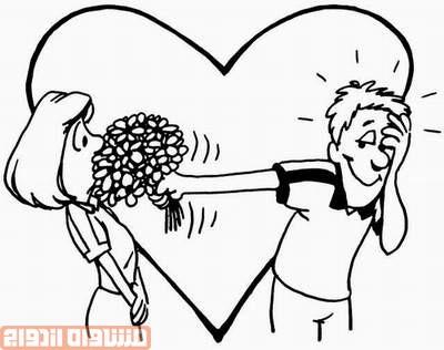 بیان قصد ازدواج پسران به والدین