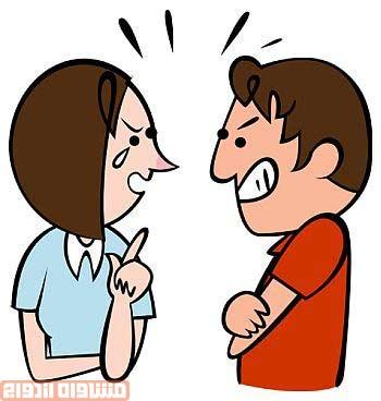 دور آدم بد اخلاق را برای ازدواج خط بکشید