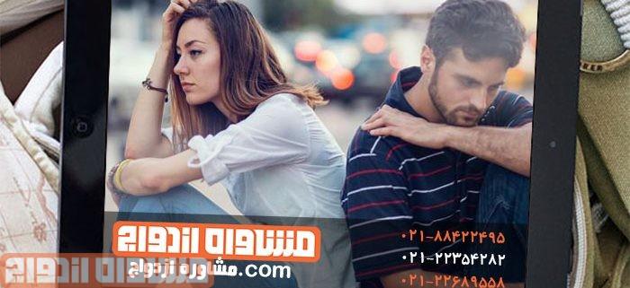 ازدواج با مطلقه