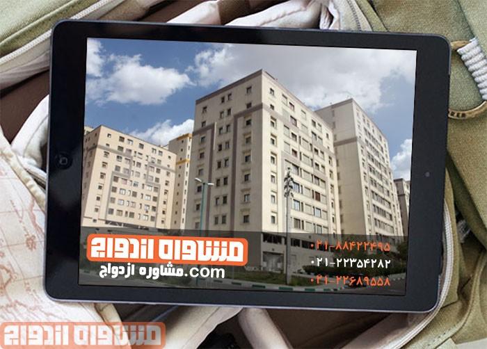 مرکز مشاوره شهرک دانشگاه1