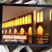 مشاوره ازدواج در اصفهان