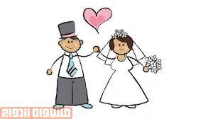 ازدواج با دختر چند ماه بزرگتر
