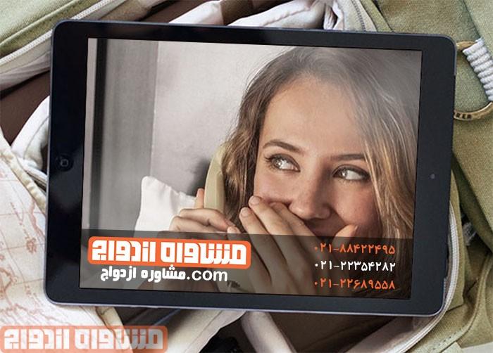 سکس تلفنی1