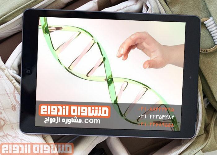 مشاوره ژنتیکازدواج تلفنی1