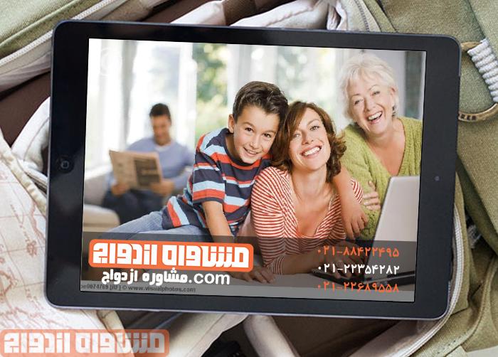 مشاوره رایگان خانواده آنلاین1