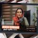 رفتارهایی که سبب ناخشنودی زوجین در ازدواج می شود را بشناسیم - ویدیو
