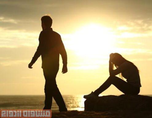 ۱۲ نشانه اصلی برای پایان یک رابطه
