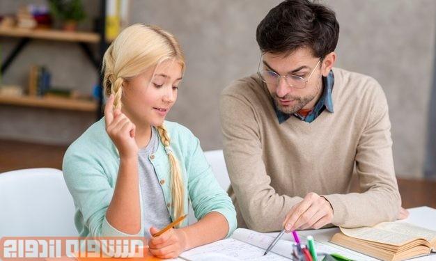 تاثیر میزان تحصیلات در ازدواج